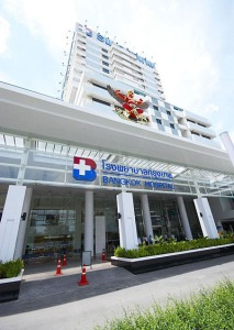 Private hospital in Thailand.